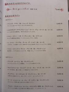 Img_2008_2