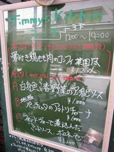 Img_2955_2