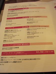 Img_4051_2