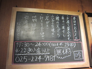 Img_4340_6