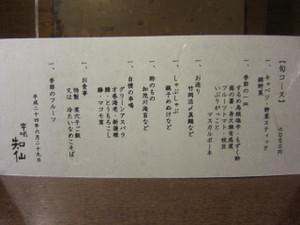 Img_4712_2