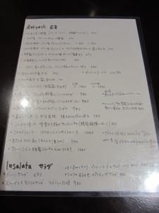 Img_5811