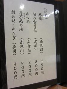 Img_6067_2