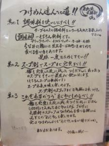 Img_7650_2