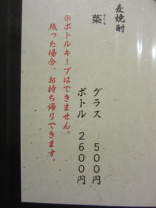 Img_0005_2