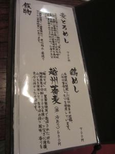 Img_0647_2