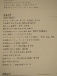 Img_1064_2