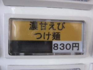Img_3218