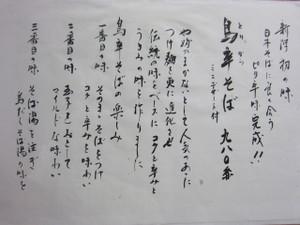 Img_3118_2