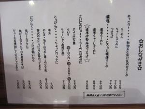 Img_3772_2