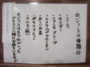 Img_3781