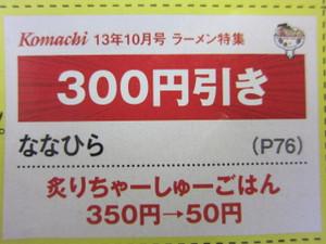 Img_4145_2
