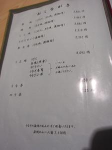 Img_4971