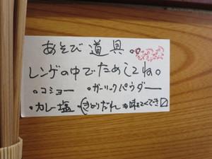 Img_9422_2