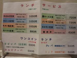 Img_6034_2