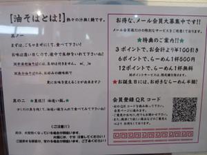 Img_0284_2