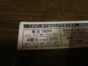 Img_1835_2