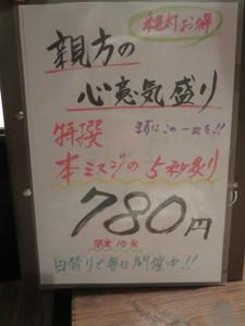 Img_1664_2