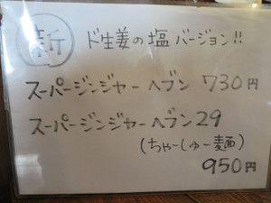 Img_1666_2