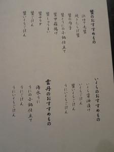 Img_0575_2