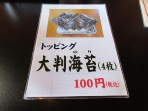 Img_0644