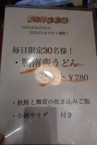 Img_2284