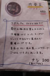Img_4710