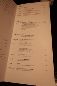 Img_6684