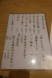 Img_4625