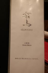 Img_7964