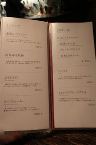 Img_7979