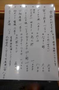Img_0079_1